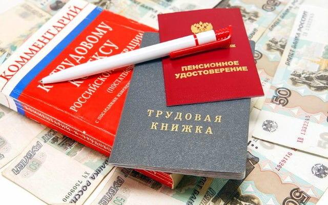 В Волгограде предпринимателей обучат тонкостям решения кадровых вопросов